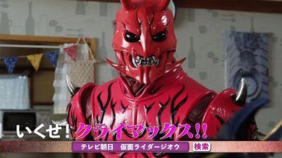 『仮面ライダージオウ』第39話「2007:デンライナー・クラッシュ!」あらすじ&予告