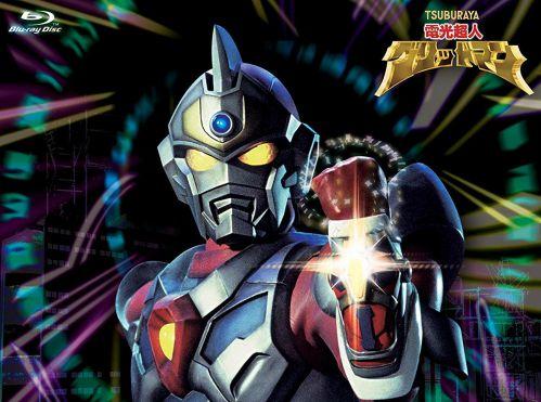 「宇宙船別冊 電光超人グリッドマン」が9月26日発売