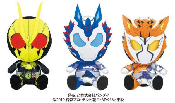 『仮面ライダーゼロワン』Chibiぬいぐるみ3種:ゼロワン、バルカン、バルキリーが9月28日発売!