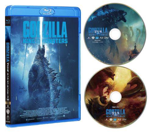 『ゴジラ キング・オブ・モンスターズ』Blu-ray・DVDが12/18発売!S.H.MonsterArts GODZILLA限定Ver. 同梱の完全数量限定版も