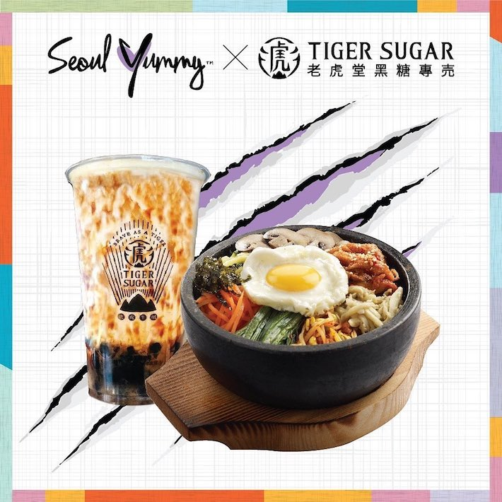 Tiger Sugar x Seoul Yummy Collab from FB