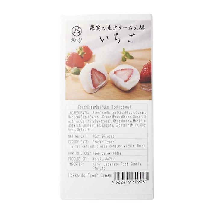 Waraku Hokkaido Fresh Cream Daifuku Mochi With Strawberry