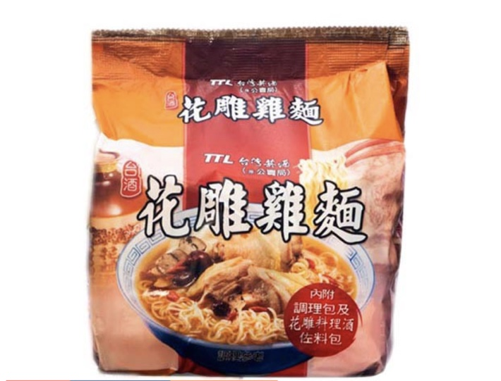 TTL CHINESE WINE INSTANT NOODLES