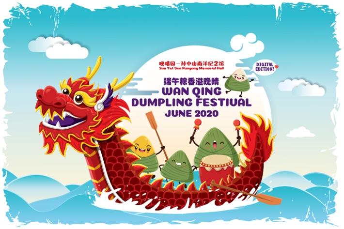 WANG QING DUMPLING FESTIVAL 2020