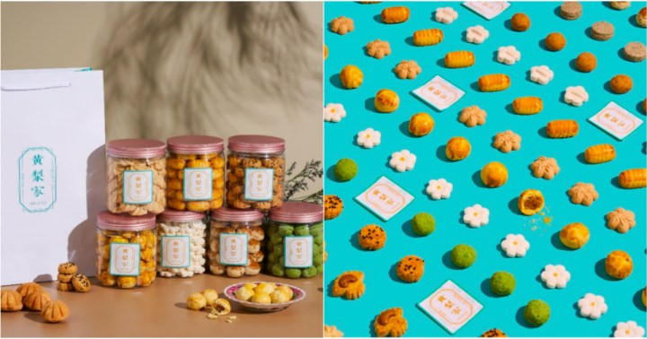 Pineapple Tart CNY Goodies