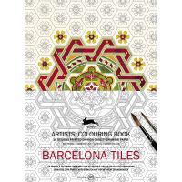 Coloring book BARCELONA TILES