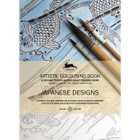 Coloring book JAPANESE DESIGN