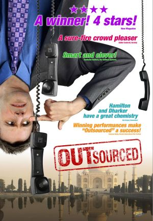 Cartel Outsourced