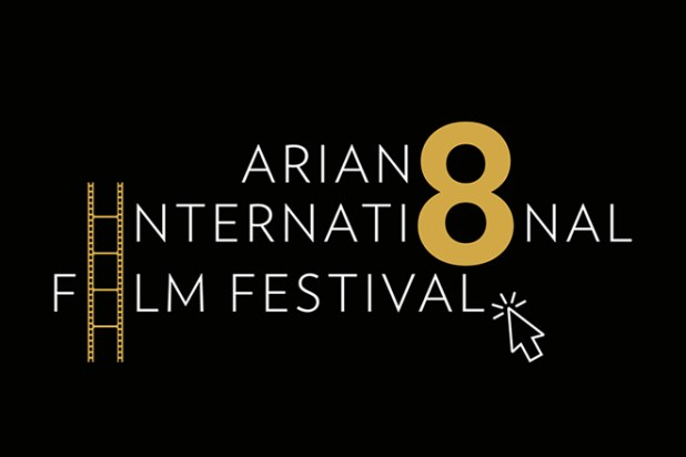 Ariano International Film Festival 2020