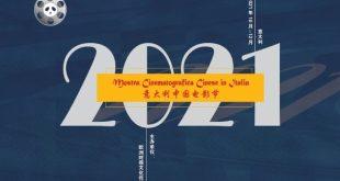 Mostra Cinematografica Cinese arriva in Italia 2021