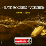 Rate Booking Voucher 2 gm 22 Kt