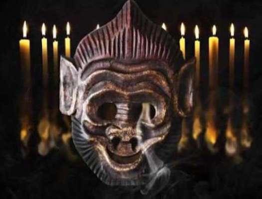 Máscara tailandesa embrujada