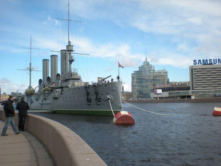 El Acorazado Aurora   San Petersburgo   Horario y precio