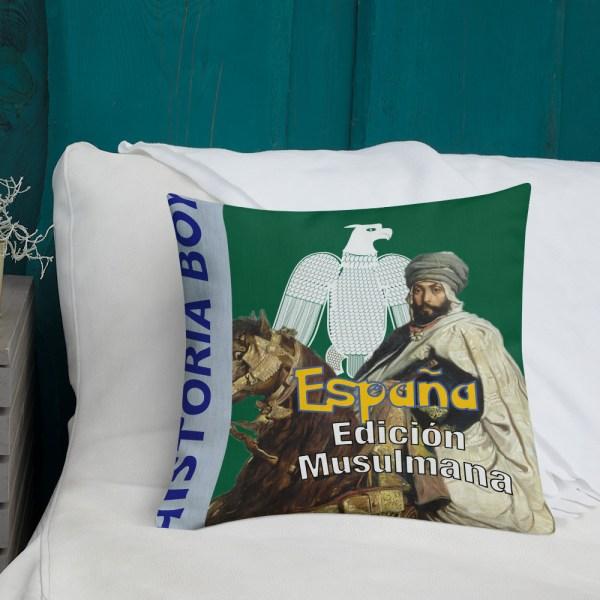cojín españa edición musulmana cama