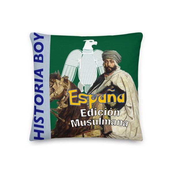 cojín españa edición musulmana