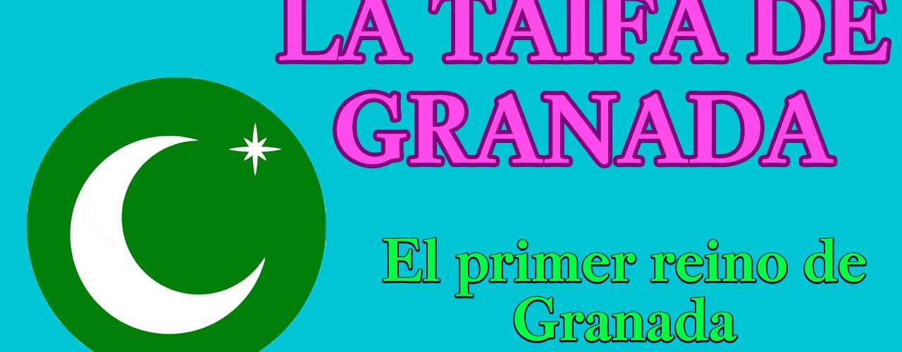 Miniatura extra 11 La Taifa de Granada