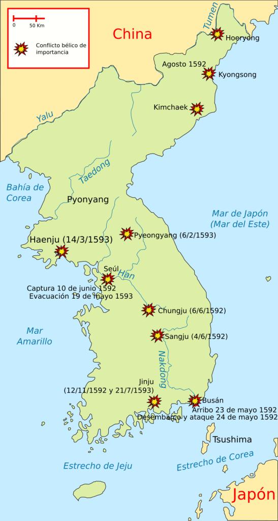 Corea durante la primera invasión japonesa y sus principales batallas