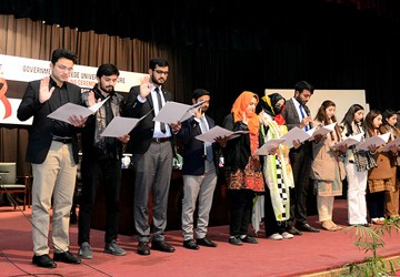 گورنمنٹ کالج یونیورسٹی لاہور