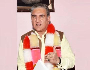 شاہ محمو دقریشی