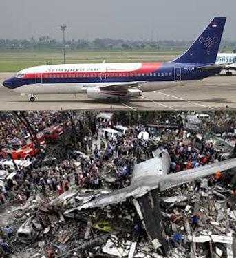 انڈونیشیا کے مسافر بردار طیارے
