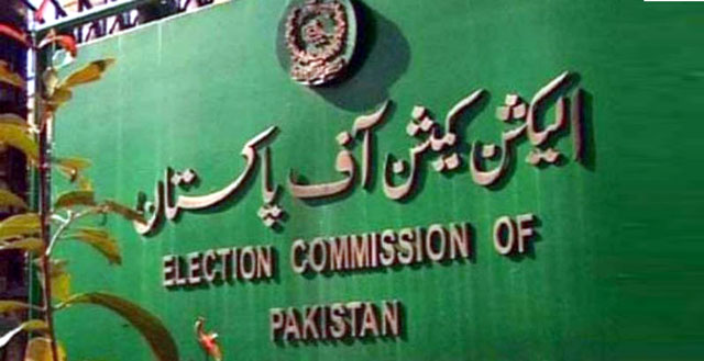 انتخابات کالعدم