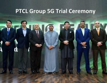 5G ٹیکنالوجی کا محدود ماحول میں کامیاب تجربہ