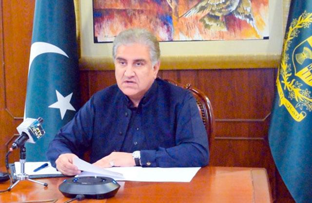 شاہ محمود قریشی