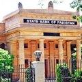 اسٹیٹ بینک