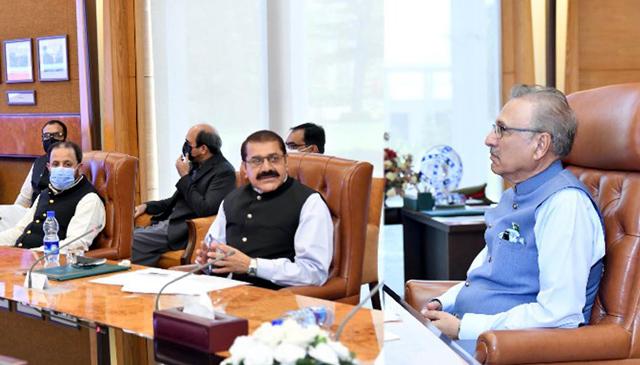 پاکستان بیت المال