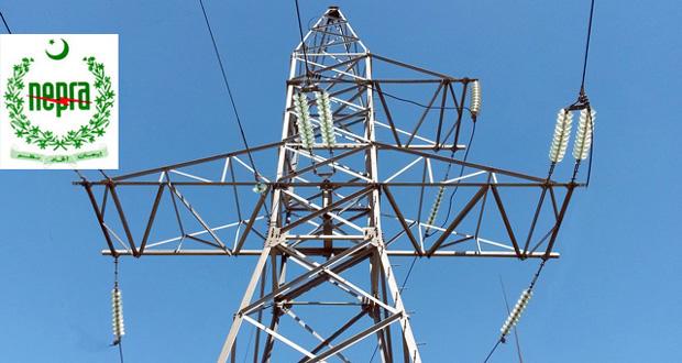 بجلی کی قیمت میں