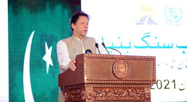 وزیر اعظم کی اپوزیشن پرکڑی تنقید