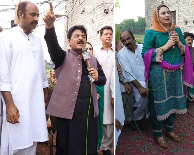 جمشید اقبال چیمہ