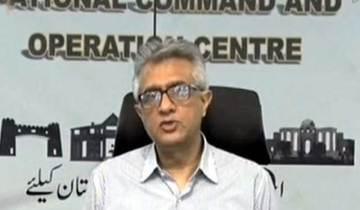 ڈاکٹر فیصل سلطان