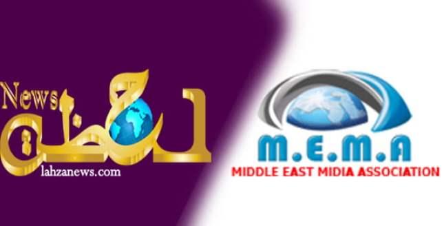 لحظة نيوز - جمعية إعلام الشرق الأوسط