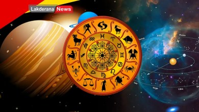 Today's horoscope & astrology results