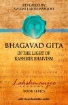 Bhagavad Gita in the light of Kashmir Shaivism Swami Lakshmanjoo