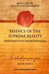Essence of the Supreme Reality, Abhinavagupta's Paramarthasara by Swami Lakshmanjoo