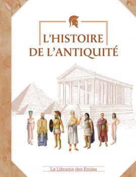 L'histoire de l'Antiquité
