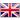 bandiera lingua inglese lalocride