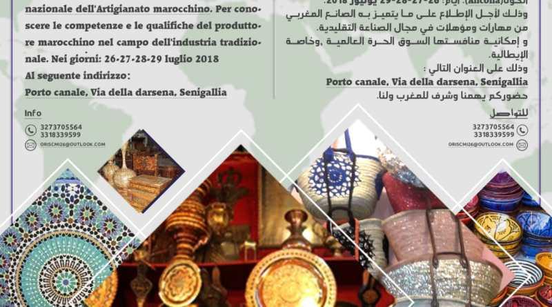 Artigianato Marocchino Milano.Al Porto Di Senigallia Da Giovedi A Domenica Si Svolgera