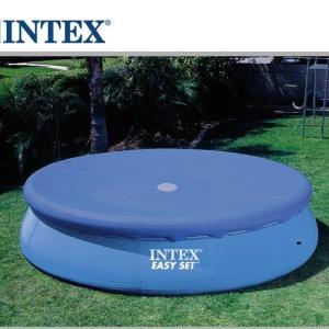 Copripiscina Easy Intex 28022 - cm.366