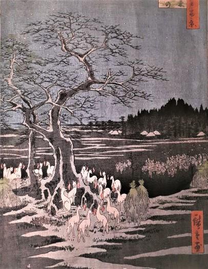 Tapisserie murale Japon reproduction de Hirochige
