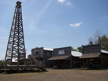 Facility Rentals Spindletop Museum Lamar University
