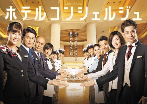 como reservar mesa en japón