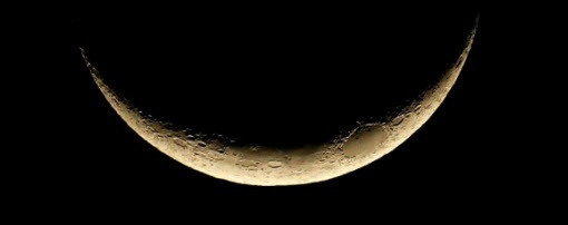 Qué le pasa a la Luna? ¿Por qué ahora tiene forma de U? | La ...