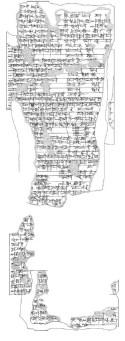 """Reproducción de la tablilla del """"Mito de Harab"""". Periodo amorrito-babilónico, 1900-1600 a.c. BM O74329. British Museum"""