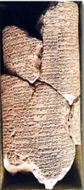 Código de Ur- Nammu . 2050 a.c. aprox. III dinastía de Ur. Museo Arqueológico de Estambul
