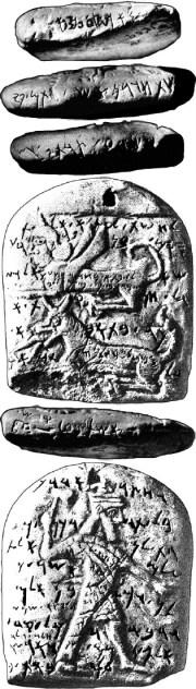 amuleto-anverso