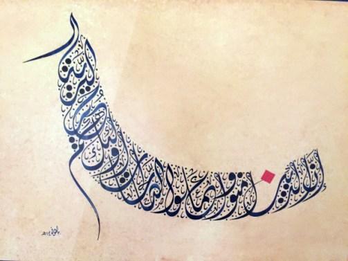 Tolleranza Religiosa, l'Islam nel sultanato dell'Oman11