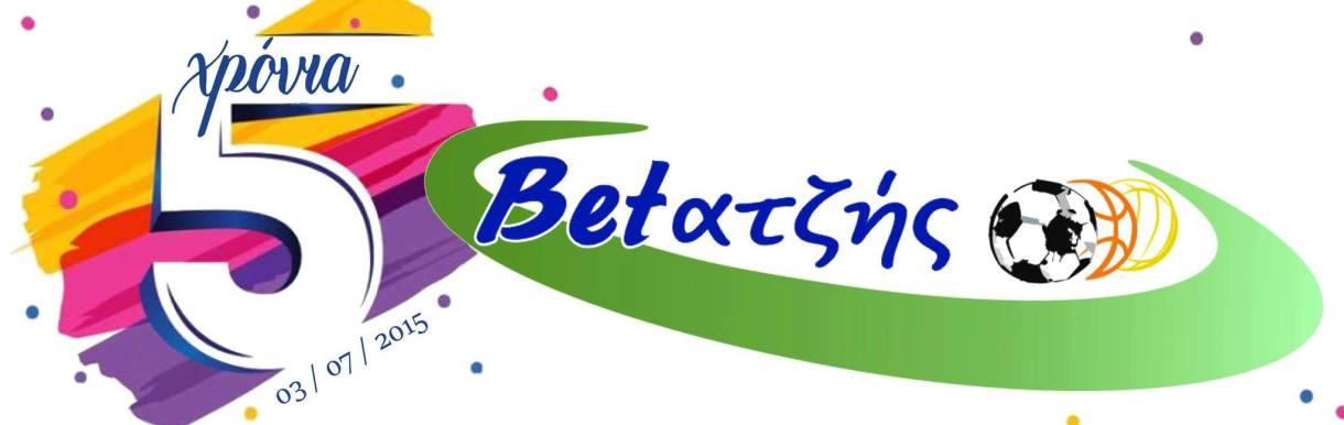 betatzhs
